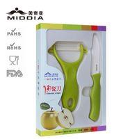 ceramic knife set - Middia Ceramic knife set with fruit knife peeler for kitchen knives fruit knife set best ceramic knives