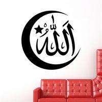 arabic wallpaper - DHL Arabic Calligraphy Islam Muslim Style Artistic Removable PVC Wall Quote Decorative wallpaper Home Sticker