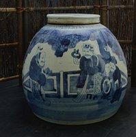 antique porcelain jar - Republic of Samsung FIG oversized blue jar Old jar of old junk old goods antiques antique porcelain collection retro