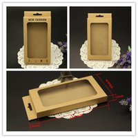 For Samsung kraft box - plain Kraft Brown Paper Retail Package Box boxes with inner holder for phone case cover iPhone S C S Samsung Galaxy S4 S3 S5 note