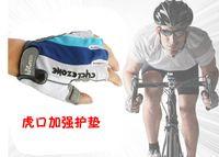 Motocross Riding Dirt Bike Vélos de vélo de haute qualité Gants de vélo de vélo de haute qualité Shockproof sports demi doigt gant x 5pcs