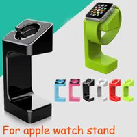 Wholesale Latest Product Apple Watch Stand iWatch Stand Bracket Docking Station Charger Holder for Both mm and mm Retail Box