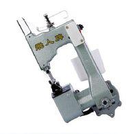 bag sewing packing machine - Bag Sealing machine hand tools Portable sewing machine Woven bag electric Packing equipment Brand GK9