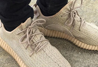 Wholesale kamatiti quality Boost Shoes Oxford Tan Kanye Milan West Boost with sock keychain US13
