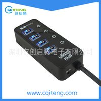 trailer hubs - High speed usb3 splitters a trailer four port usb3 hub hub with fast battery charger