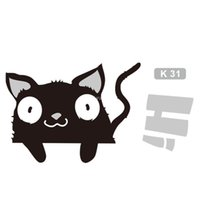 Graphic vinyl pvc cabinet doors - Small Cartoon Black Cat Switch Door Window Furniture Kitchen Cabinet Computer Wall Stickers Home Decoration K31