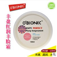 Wholesale Special shipping authentic quality Oblonec Feng Feng lean face cream face special round ruddy face fattening