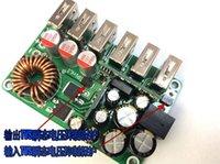 automatic identification - DC buck six USB V12A automatic identification car charger mobile phone charger