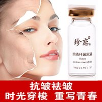 aging meat - Face Day Creams Moisturizers Meat wrinkle liquid anti wrinkle firming anti aging face lift anti wrinkle remove finelines