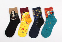 Wholesale 8 pieces Pairs Sales Christmas abstract painting Womens Wool Socks Warm Winter Cute Socks for Women Girl