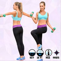 Wholesale women ninth length Quick Dry Running Leggings Yoga Pant High Waist capris sport pants athletic legging running pants pencil