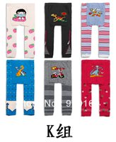 Cheap Wholesale-wholesale Yuelinfs cartoon toddler wear for 0-36month K Group PP pant baby tight 18pcs lot