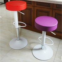 Wholesale BX factory direct supply Fashion simple models bar stool bar stools cheap promotional reception chairs AJ