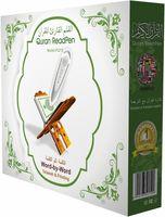 Wholesale digital holy quran pen quran reader coran islamic gift muslim prayer muslim learning pen Word by word function