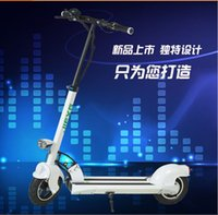 Wholesale MRT mini E scooter version folding electric skateboards car lithium battery electric bicycle electric car instead of walking