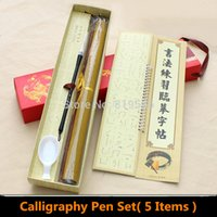 Wholesale New Chinese Reused Calligraphy Brush Set Water Writing Cloth Multiple Hairs Pen Copybook Office School Painting Supplies