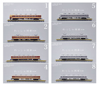 Wholesale Japan Akia genuine train model cars can be connected with ZJ gauge copper track