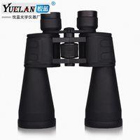 60x90 binoculars - Oriental cherry X90 binoculars handheld outdoor binoculars low light level night vision