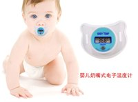 baby pacifier thermometer - by DHL or EMS pieces New Portable Digital LCD pacifier thermometer baby nipple soft safe Mouth Thermometer