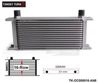 Wholesale Tansky Hotsale British Type Row Engine Oil Cooler AN TK OC000016 AN8 HQ
