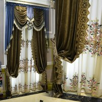 Wholesale 2016 New High End European Style Luxury Curtain m Fixed Heigh Chenille Velvet Vaterial Accessories Living Room Window Hot Sale A011