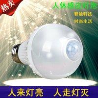 ball lok - Lok microwave radar sensor body induction lamp led sound and light bulb LED ball steep light bulb Smart Sound