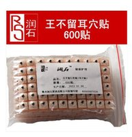 Wholesale 2015 ear massage ear bead acupuncture needle Auricular Vaccaria paste ear seed stickers massage ear press seed