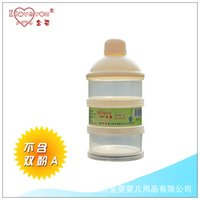 baby milk manufacturers - Jin Ying manufacturers selling infant supplies baby three milk storage box three milk box