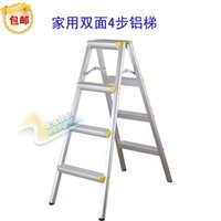 aluminum step ladder - Special offer step folding aluminum ladder thickened household ladder stairs sided ladder ladder photography