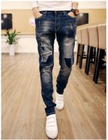 cheap jeans for men - Patchwork Jeans For Men Fall Winter Rip Hole Pencil Skinny Tights Fashion Blue Cheap By DHL UPS FEDEX K