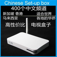 Wholesale 500 Chinese channel For Chinese channel Singapore Hong Kong android IPTV TV BOX media player have CCTV Hd smart tv