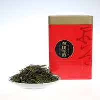 anhui food - 2015 Rushed Can tinned Food Alpine Stars Green Tea Anhui Mount Huangshan Tea Factory Direct Authentic Mao Feng Six Feng Green