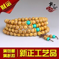 Wholesale Cai Zhuhai Southern Gold mm sandalwood bracelet rosary beads separated plus wood crafts factory