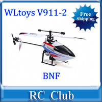 rc helicopter body - WLtoys V911 V2 BNF Body Only V911 CH RC Helicopter G without Transmitter