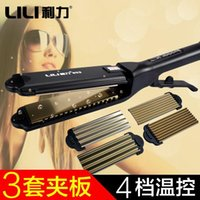 wave board - 2015 new professional hair straighteners molding hairdressing tool Temperature Control Straightening Multifunction for board hot corn wave e