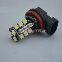 Cheap Hot Selling Fog 360 degrees Black LED Decoding Light Bulb 2x H8 White 8W 5050-27SM Daytime Driving Lamp