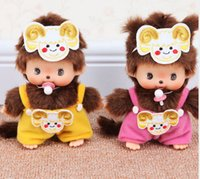 babay doll - 2015 new style Monchhichi zodiac animals toy CM BABAY Dolls Plush toys Birthday gift Christmas gift for children
