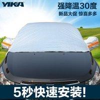 Wholesale Toyota Carola half cover sewing corolla RAV4 Reiz crown the sun heat insulation aluminium film car cover