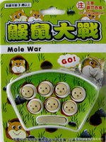 Wholesale Mini Mole War Portable Game Players Key chain toys handheld game player Games Accessories