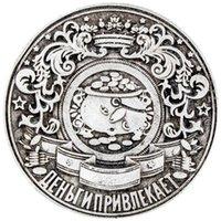 Wholesale New arriving fashion Russia coins Classic antique metal coins Cash magnet coins