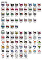 Wholesale kids superhero mask cosplay halloween mask halloween half masks superman spiderman batman captain america mask Eye Masks