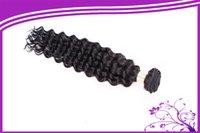 Cheap Brazilian Virgin Best Hair Weave