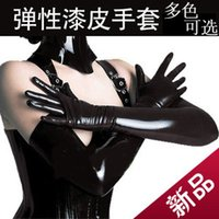 coated gloves - 2 pairs Sexy patent leather gloves glue tight sexy queen temptation tight coating gauntlet gloves gloves fun