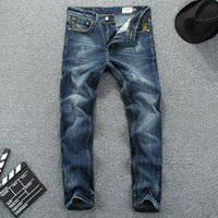 ad big - World Famous Brand Men s Jeans Cotton Straight Printed pants For Men Denim Ripped AD fashion cowboy Big Size E202