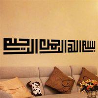 Graphic vinyl arabic posters - arabic letters wall sticker islamic muslim room decor diy vinyl home decal quran mosque mural art poster