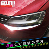 automotive exterior - Volkswagen new Jetta headlight eyebrow trim the highlight sequins modified special stainless steel exterior automotive supplies