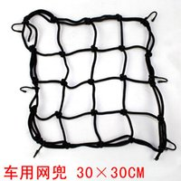 Wholesale Good quality Motorcycle Hooks Hold down Fuel Tank Luggage Net Mesh Web Bungee