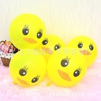 balloons bladders - 12 inch large thickened cartoon balloons Hong Kong small yellow duck yellow duck rubber bladder balloon birthday party balloons