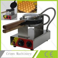 Wholesale electric Hong kong egg cake oven egg cake waffle maker QQ cake oven machine