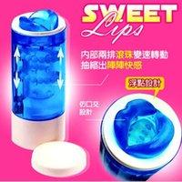 Eléctrico Oral Sex Machine masculinos Masturbador Vagina de silicona artificial Pocket Coño jugetes sexuales juguetes del sexo para los hombres adultos del sexo
